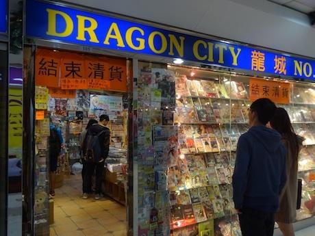 19時すぎにも会社員や学生など多くの人が店を訪れるコミック専門店