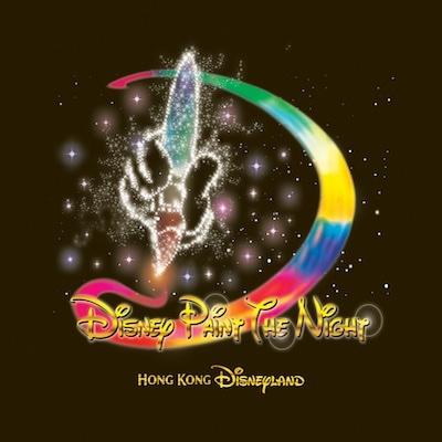 香港ディズニー、夜のパレード ©Hong Kong Disney land