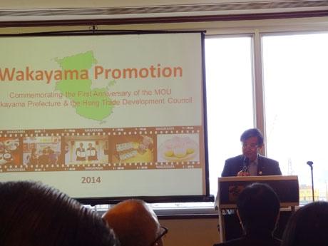 香港でのここ1年の取り組みを振り返りながら、県の特産物のPRをする仁坂知事