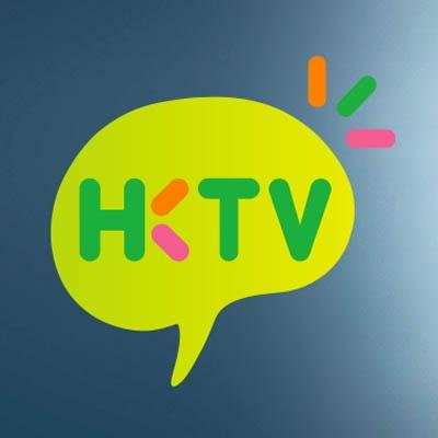 HKTVのロゴ