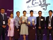 香港フィルマート開催-京都・札幌ロケの特番制作発表も