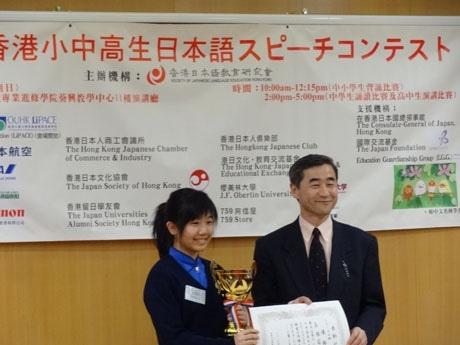 スピーチコンテストで優勝に輝いた呉雅霖さんに野田大使から賞状とトロフィーが贈られた