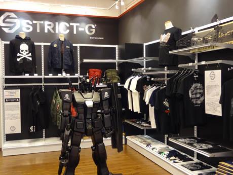 海外初展開のガンダムモチーフのアパレルブランド「STRICT-G」