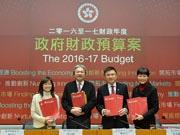 香港政府予算案発表 所得税予定納税額は2万香港ドル上限に75%減免