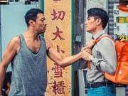 40周年迎えた香港国際映画祭、3月21日に開幕へ 日本作品含む280作上映