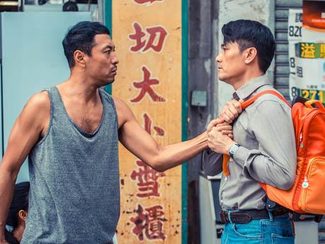 香港国際映画祭オープニング作品は「火鍋英雄(Chongqing Hot Pot)」