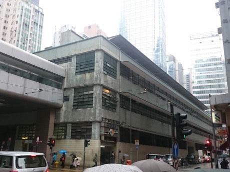 3級建築物に指定されている中環街市の建物