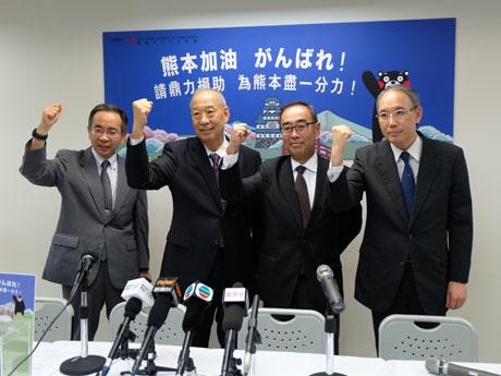 記者会見を開き、「香港からの声に応えるための窓口を作る」と発表