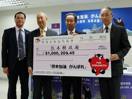 熊本を代表して熊本県香港事務所所長が小切手を受け取った