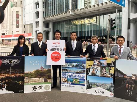 香港でも九州観光についてアプローチをした各市の代表(長崎市・唐津市・福岡市・佐世保市・大分市・日田市)