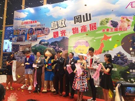 「AEON Style」へのリニューアル、フェア第一弾は鳥取岡山観光物産展