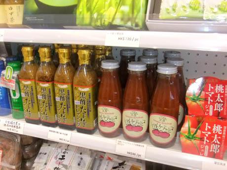日本から食材を中心に小ロットで販売をする小売店が誕生