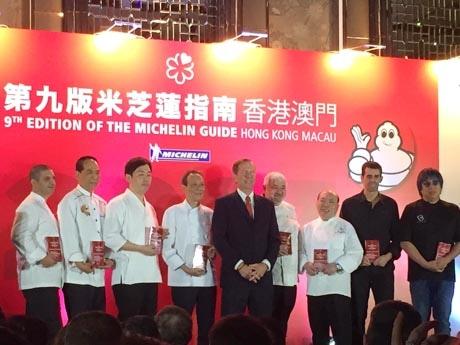 香港のホテルで行われた表彰式