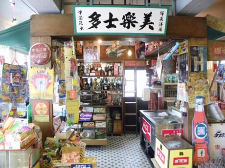 さまざまなお菓子を扱う香港で人気の駄菓子店