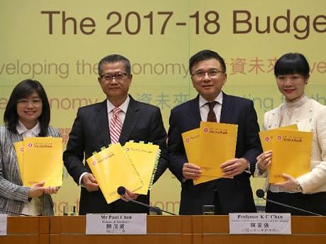 22日発表された香港の予算案