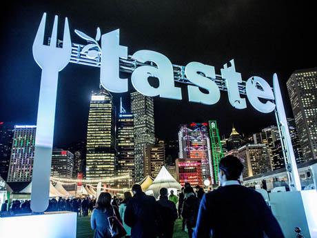 香港で開催されるミシュラン星付きレストランのシェフも競演する食の祭典