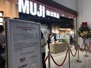 香港・フェスティバル・ウォークに「MUJI」大型店 企画展も同時開催で
