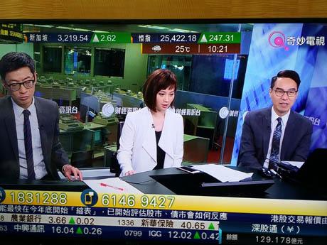新しくテレビ局が開局した香港。地上波ではなくケーブルを使う無料放送