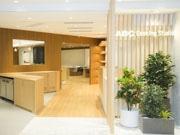 香港の「ABCクッキングスタジオ」が太古に  日本家庭料理コースも開設