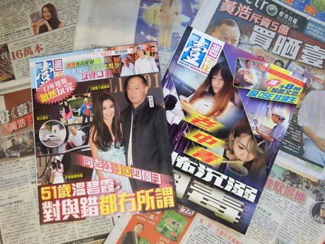 雑誌を売却することになった香港の「壹傳媒(Next Digital)」