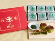 中秋節が近づく香港各店が月餅販売 抹茶・ゆずなどバラエティー豊かに