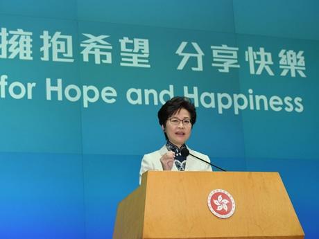 法人税について新たな提案を盛り込んだ香港行政長官の施政方針演説