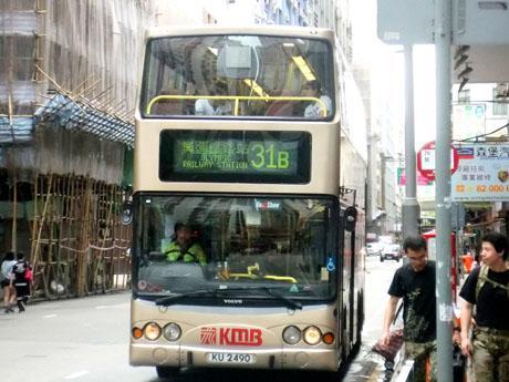 香港のバス会社が定期券の導入を検討