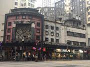 香港の歴史的建造物「皇都戲院」保存に議論 テレサ・テンさんも歌った劇場