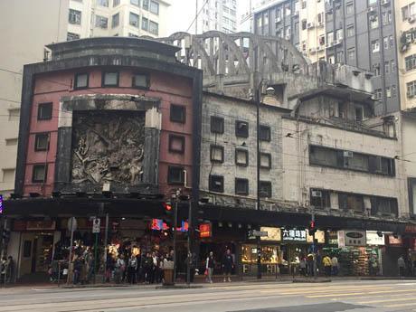 保存か取り壊しかに揺れる香港の歴史的建造物