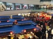 葵芳メトロプラザにYATAが新店 25日間の京都フェア開催で開幕式も京都一色に