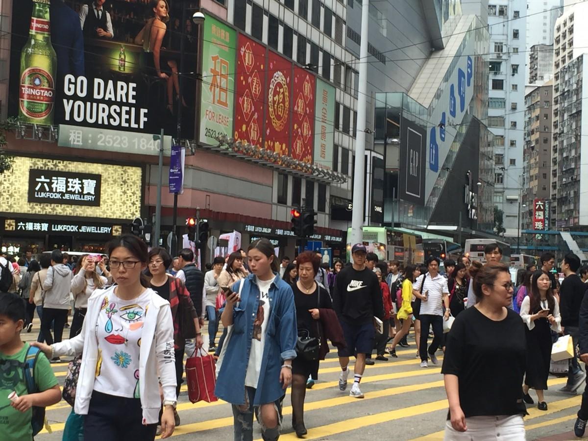 財政予算案が発表になった香港