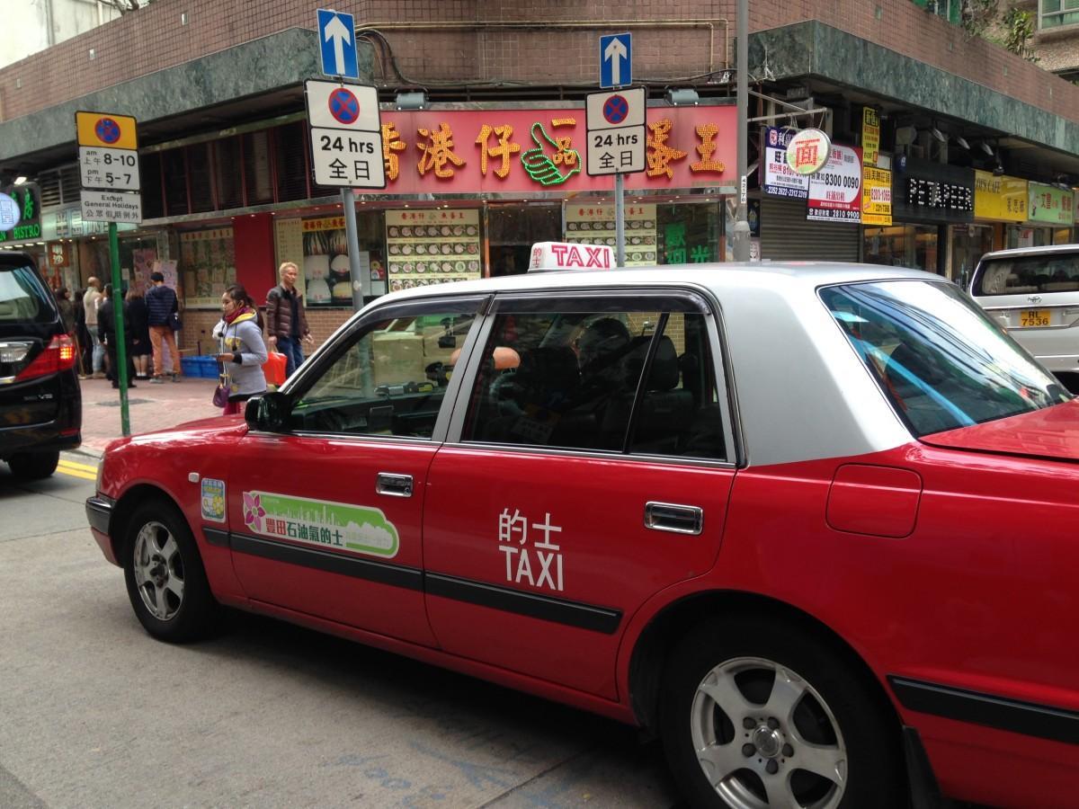 電子マネーの導入が決まった香港のタクシー