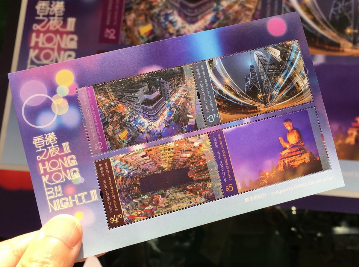 発売 日 切手 記念