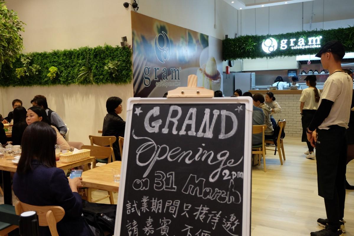 海外初進出の「gram」、最初の出店は香港