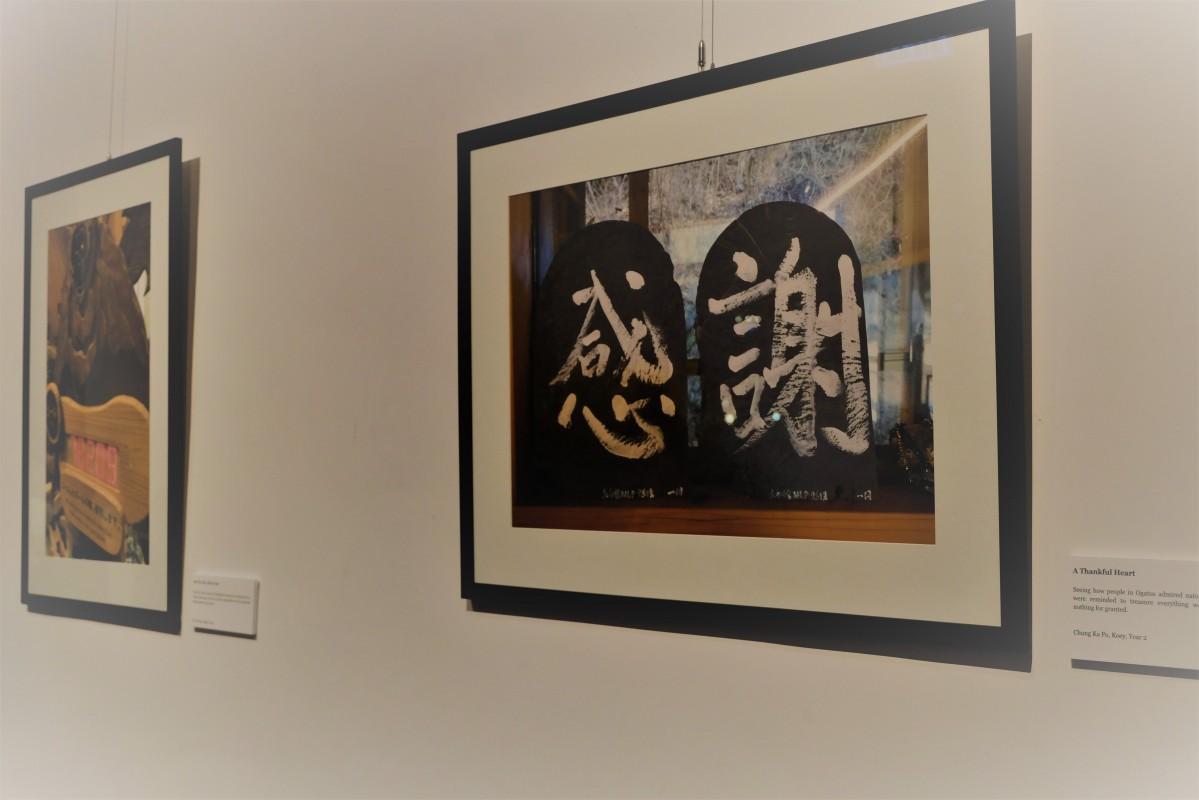 香港大学で自由に見学ができる「若手リーダー日本交流プログラム」の写真展