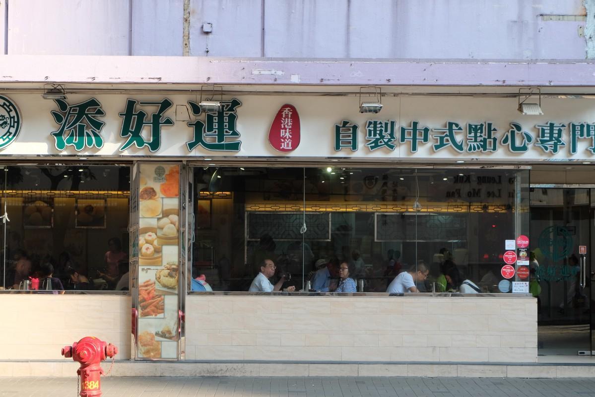 「添好運」、香港以外の店舗の経営権は「ジョリビー」に。