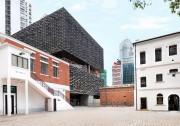 監獄もあった旧中環警察署群跡が文化複合施設「大館」に 観覧受け付け始まる