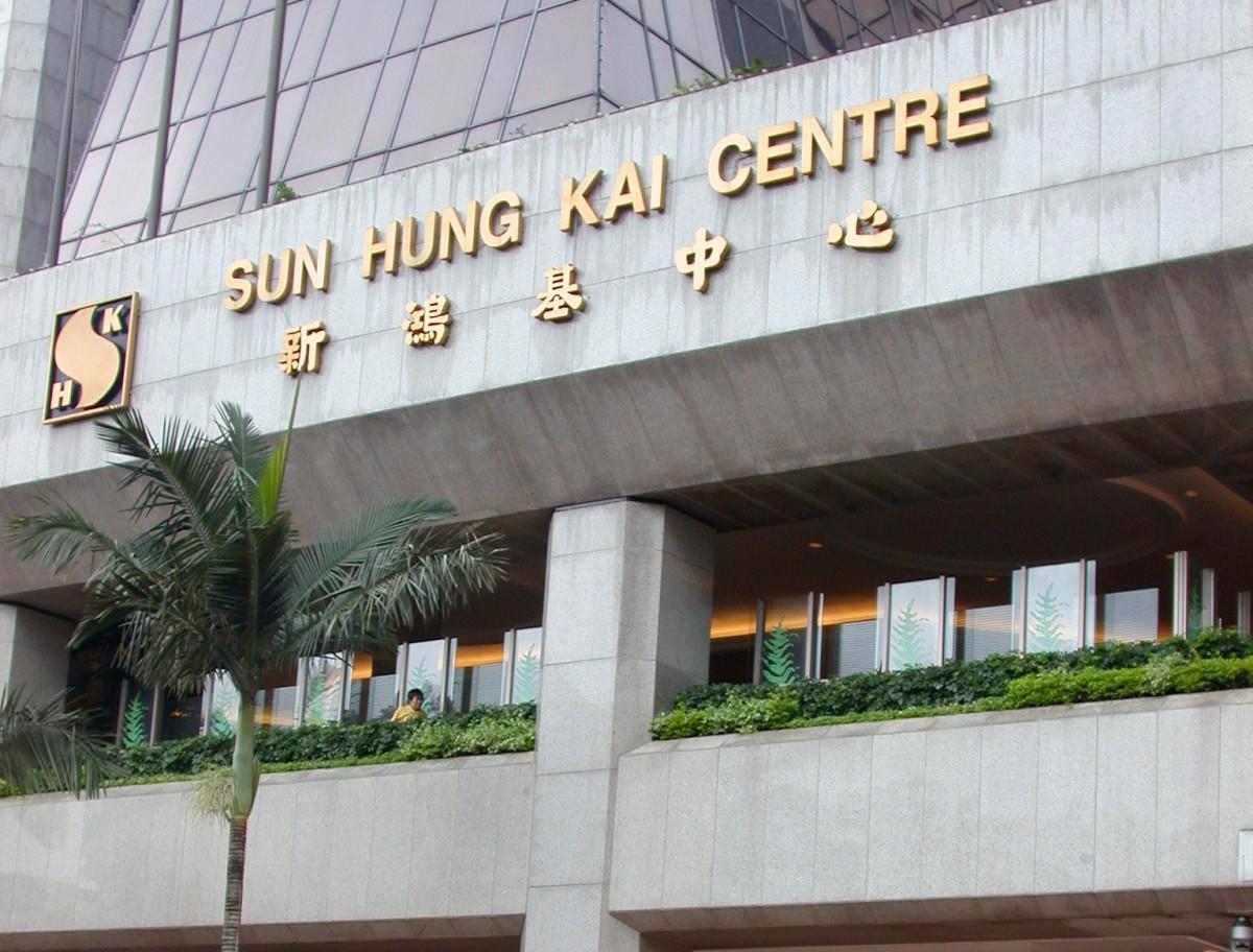 香港大手ディベロッパーのひとつ新鴻基地産