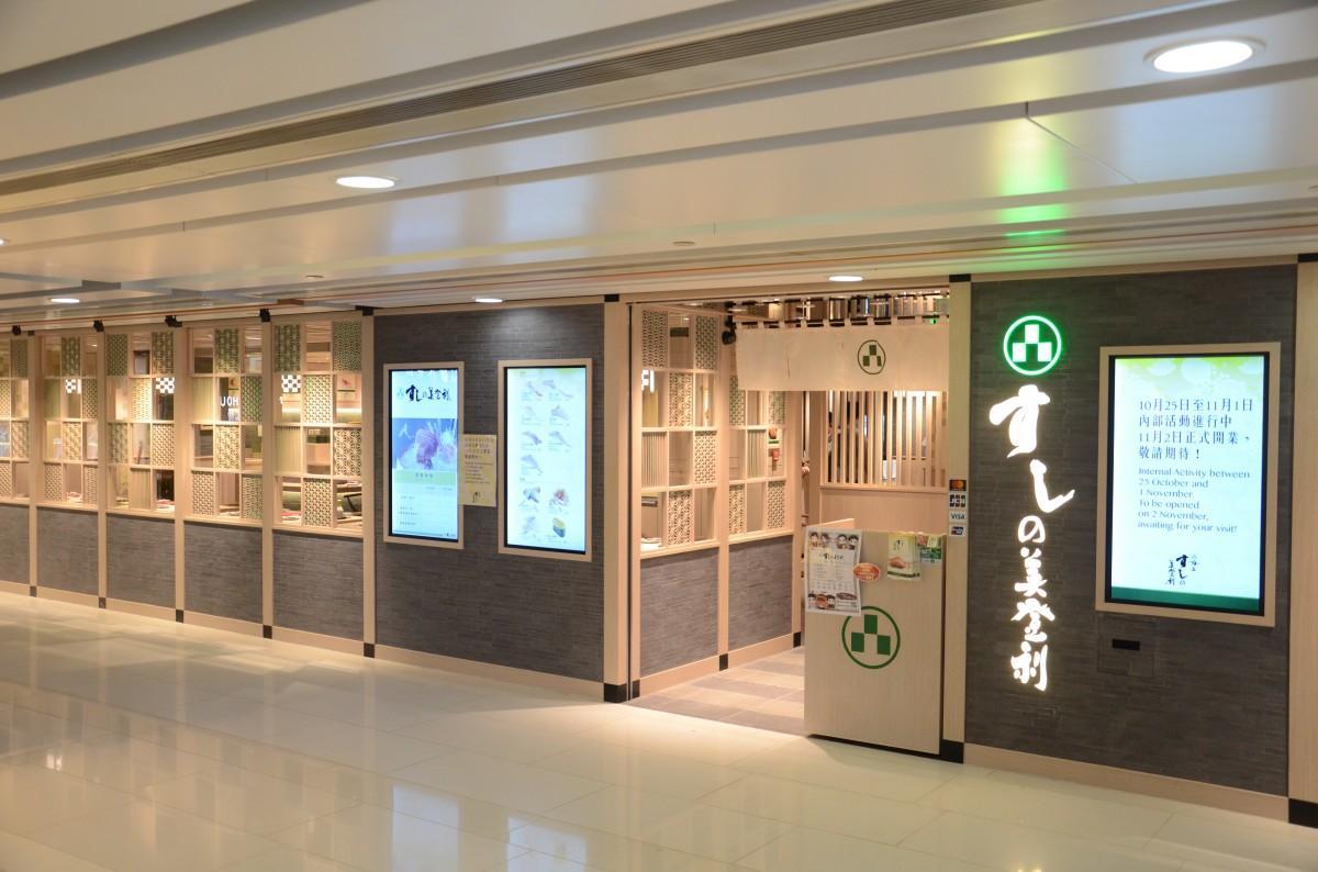 香港は海外初出店の店舗となる