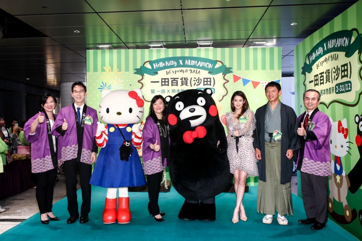 香港で実現したハローキティとくまモンのコラボで、YATA旗艦店のグランドオープンを祝う