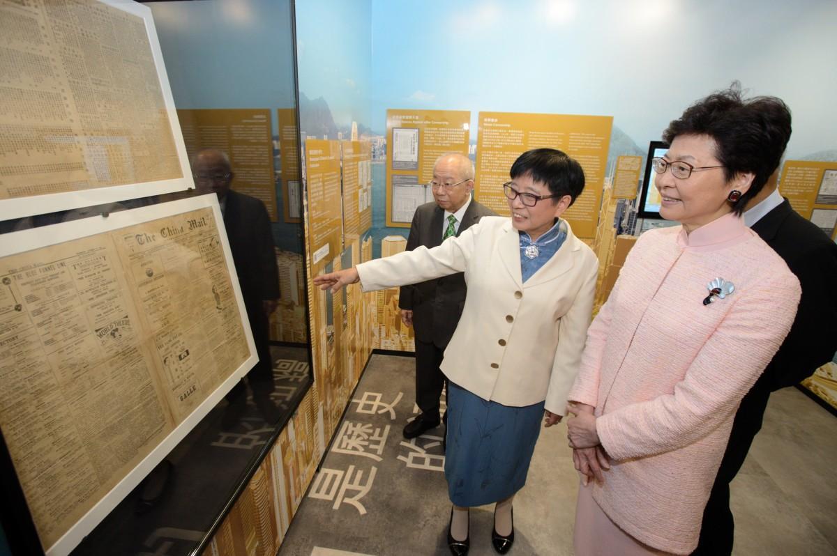 オープニングセレモニーには香港のキャリー・ラム行政長官の姿も