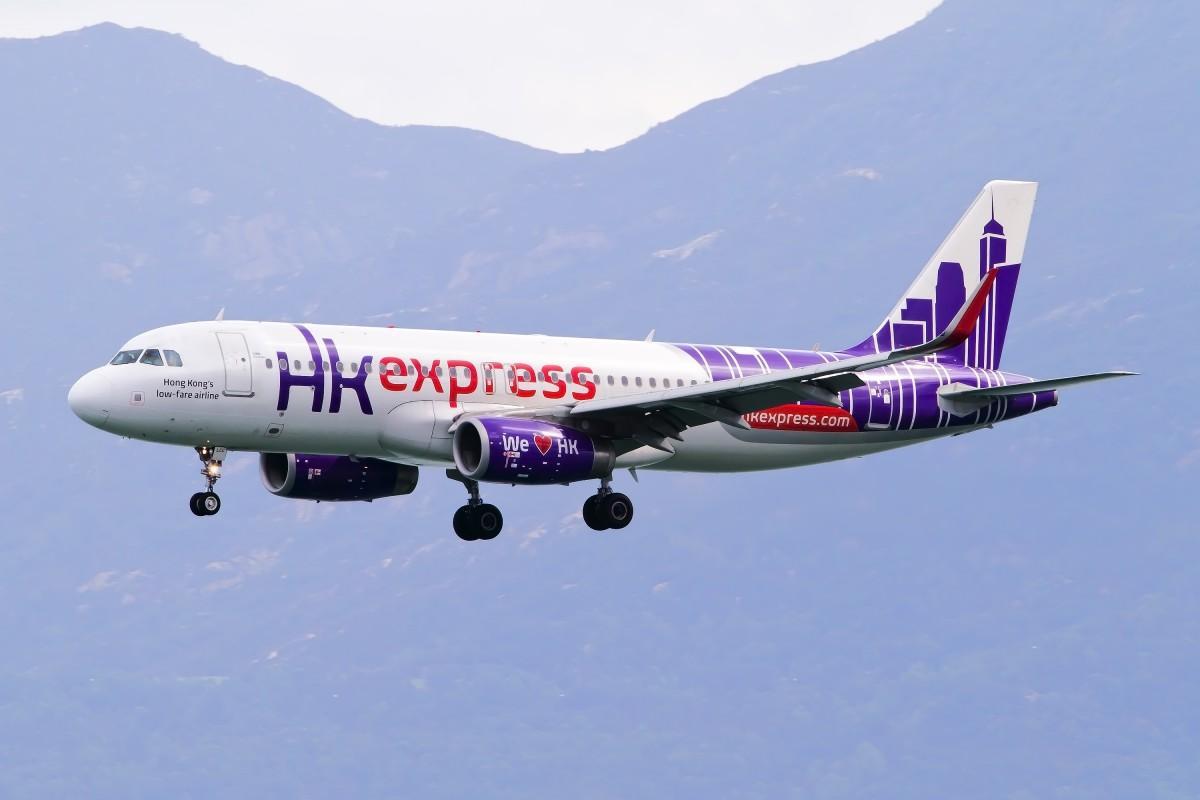 バンコク線を開設する香港エクスプレス航空