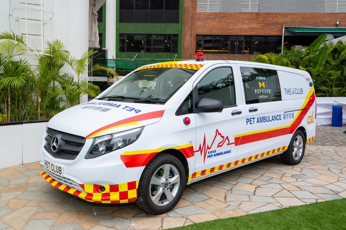 香港に導入されるペット専用の夜間救急車