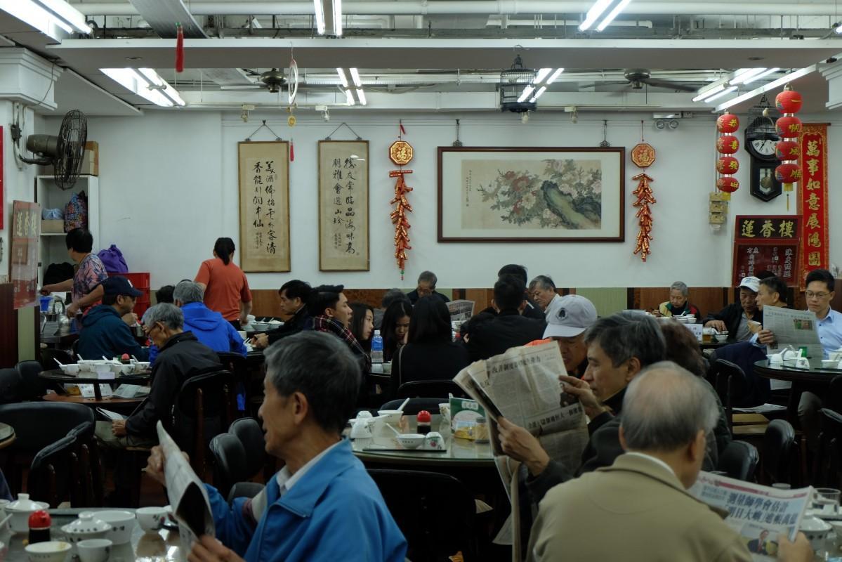 新たなスタートを切ることになった「蓮香楼(Lin Heung Tea House)」