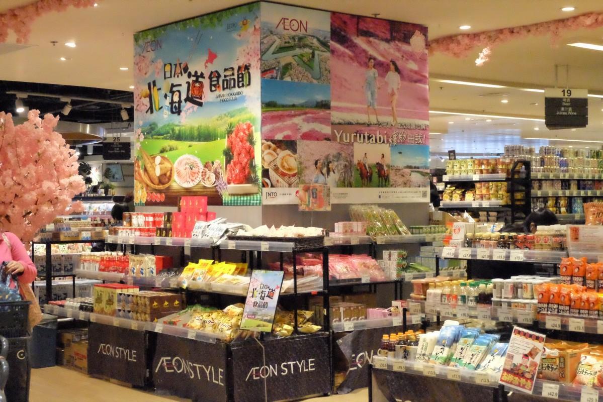 香港での日本物産展の中でも一番の人気を誇る北海道物産展