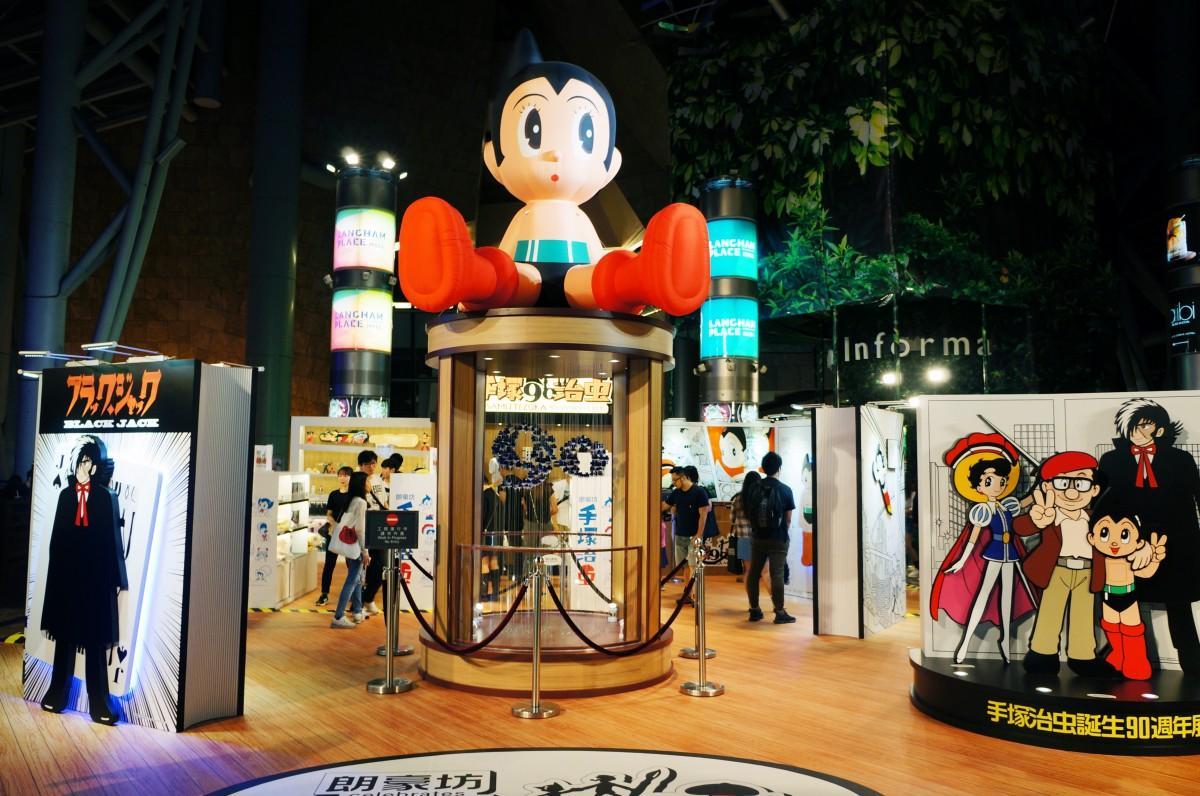 手塚治虫生誕90周年を記念したイベントが香港で開催中