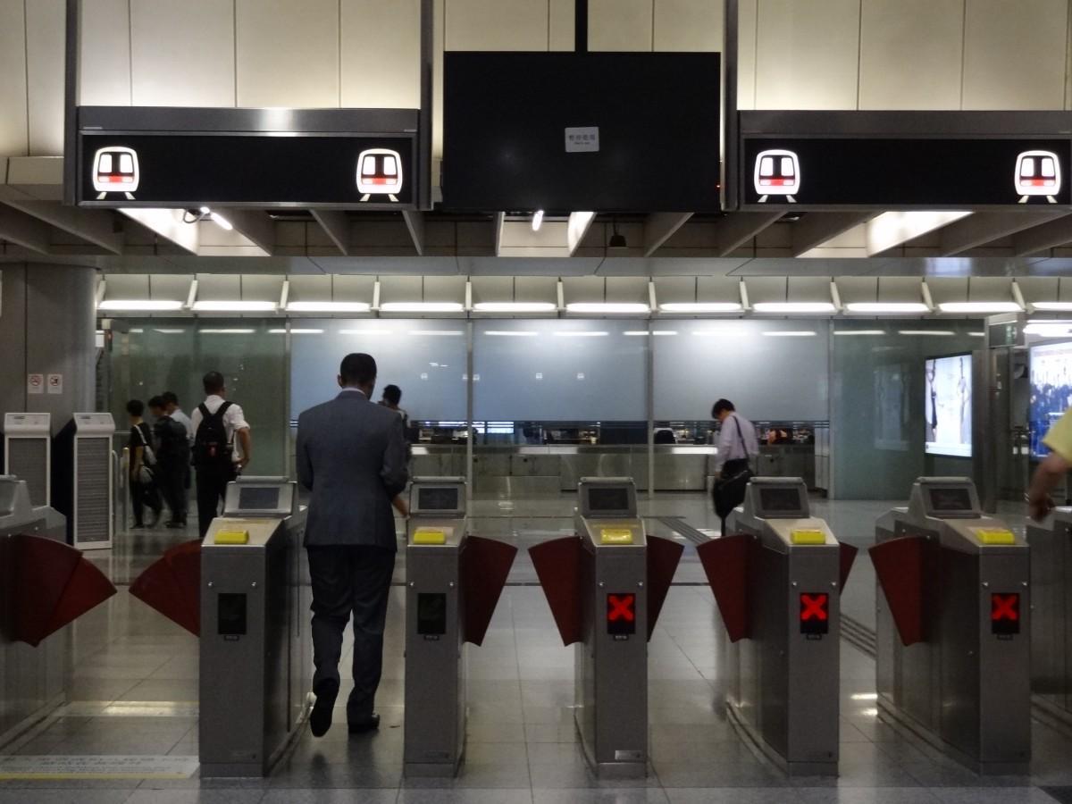 物価上昇に伴い、割引を組み合わせながら実質的な値上げをする香港地下鉄