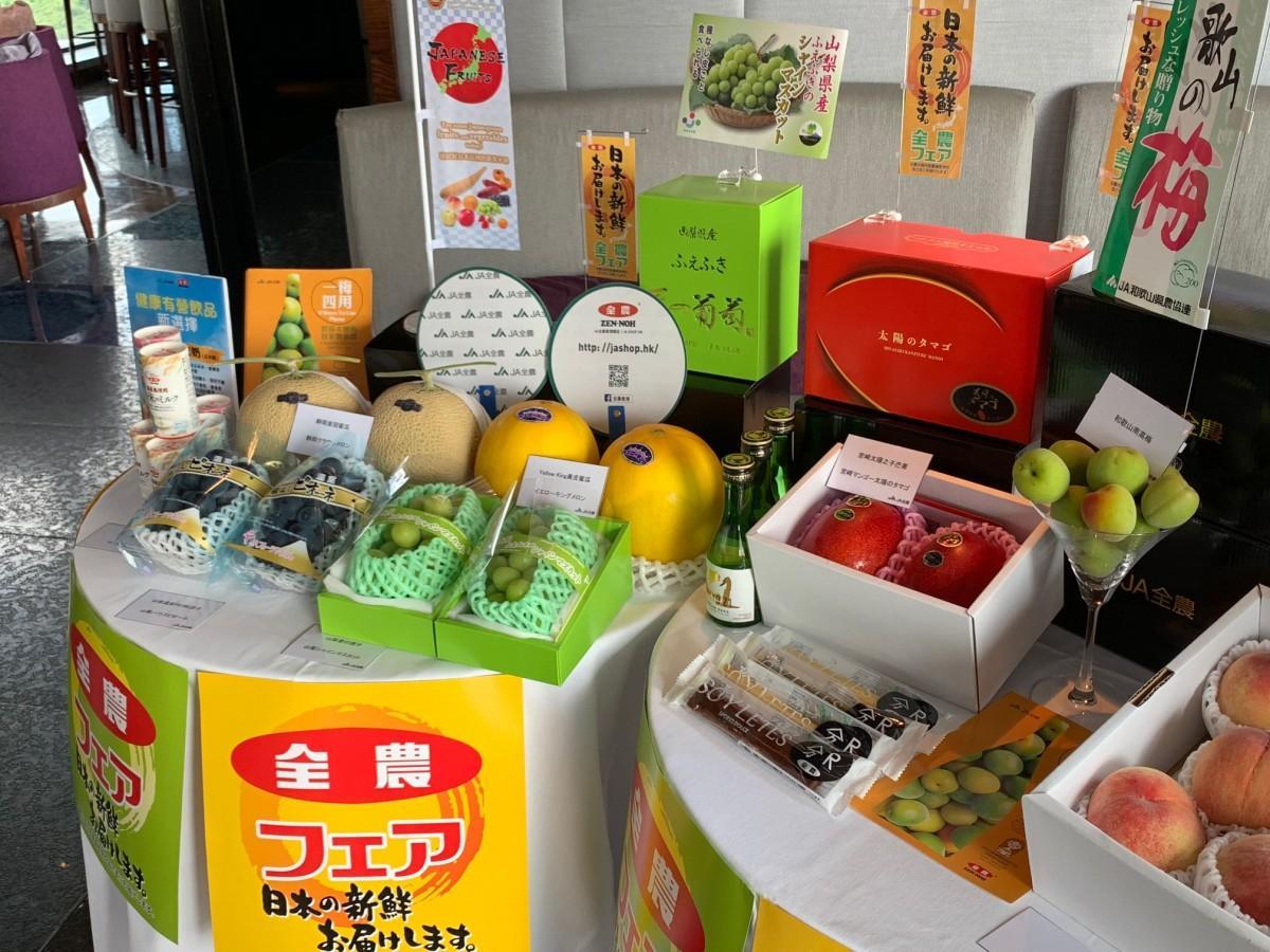 香港でECサイト開設発表を行ったJA全農
