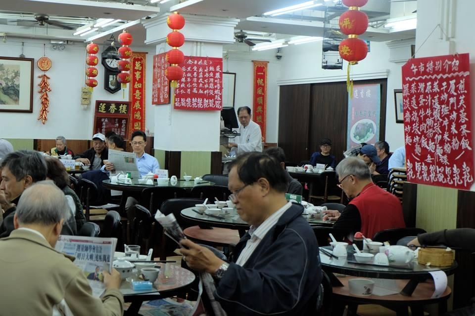 香港経済新聞で上半期ランキング1位に輝いたのは老舗「蓮香楼」の閉店をめぐるニュース