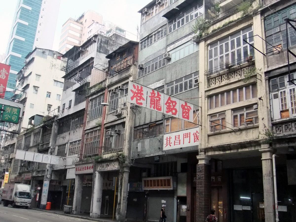 古い建物が多い油麻地と旺角